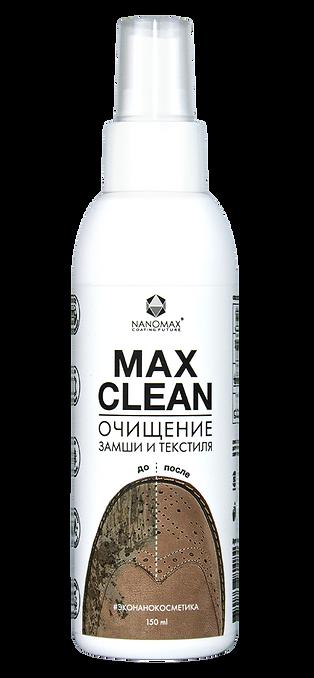 MAX CLEAN 150 ml / ОЧИЩЕНИЕ КРОССОВОК 150 мл