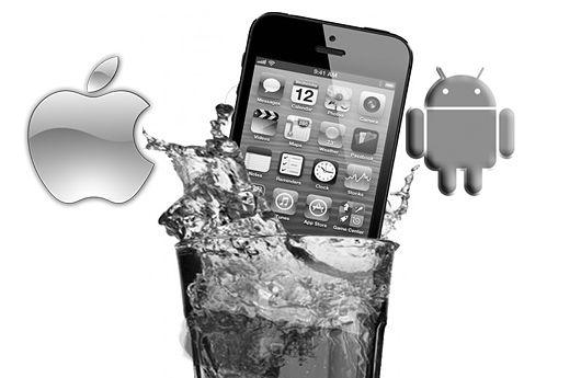 Désoxydation apple Android