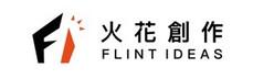Flint Ideas 火花創作 制服專門店.jpg