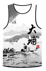 Dragon Boat jersey_13.png