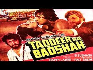 The Kala Pani 3 Hindi Dubbed Movie Download
