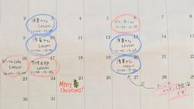 2019年12月のレッスン日程