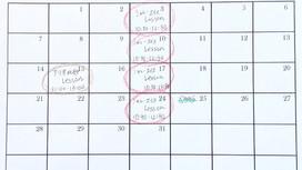 2020年12月のレッスン日程