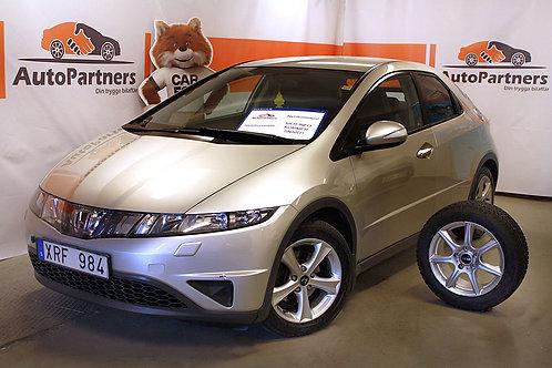 Honda Civic 1.4 5dr  (SÅLD)
