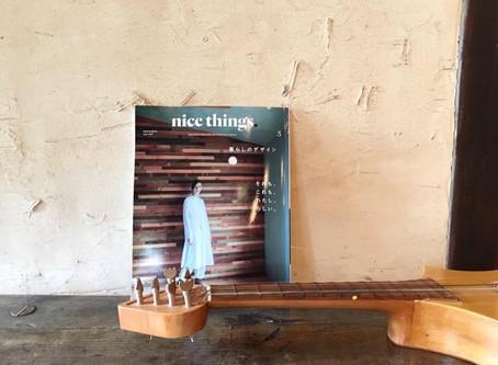 「nice things」