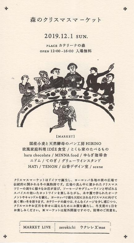 マーケットⅡ.JPEG