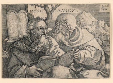 מודלים לחיקוי - הסכנה שבלהיות מושלם | משה רבינו ואהרון הכהן