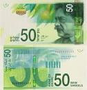 What were they thinking??? 50 NIS Bank Notes, Part 1
