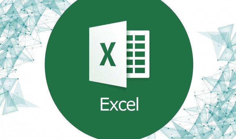Excel - базовый уровень и продвинутый