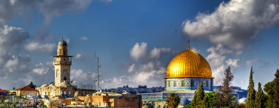 PikiWiki_Israel_14334_Jerusalem_of_Gold.