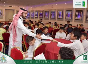 مبادرة ساعد في المصاعد لطلاب المرحلة الابتدائية