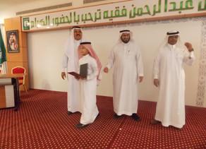 مدير عام تعليم مكة المكرمة يكرم الطالب فراس ايمن قطب