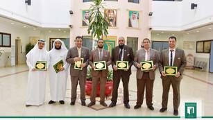 تكريم معلمي المرحلة الابتدائية المتميزين في الأداء الوظيفي