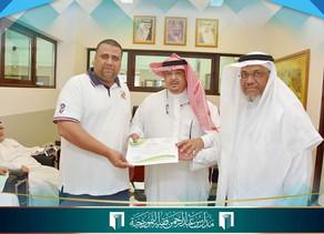 مكتب التعليم بغرب مكة المكرمة يكرم مدربي السباحة بمدارس عبدالرحمن فقيه
