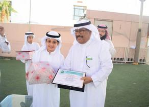 خالد الغامدي يتفوق بالمركز الثاني على مستوى تعليم مكة