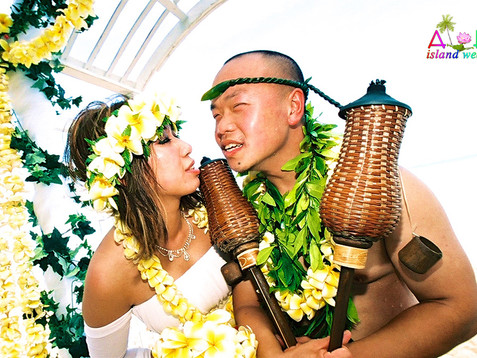 a kiss with the tiki torches.jpg