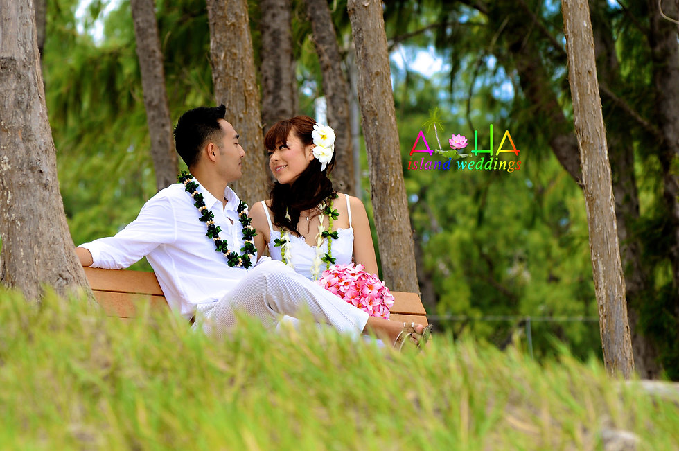Japanese Wedding On Oahu - alohaislandwe