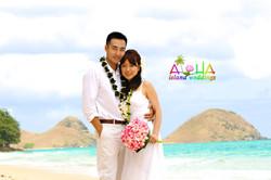 Japanese Wedding On Oahu - alohaislandweddings.com-89