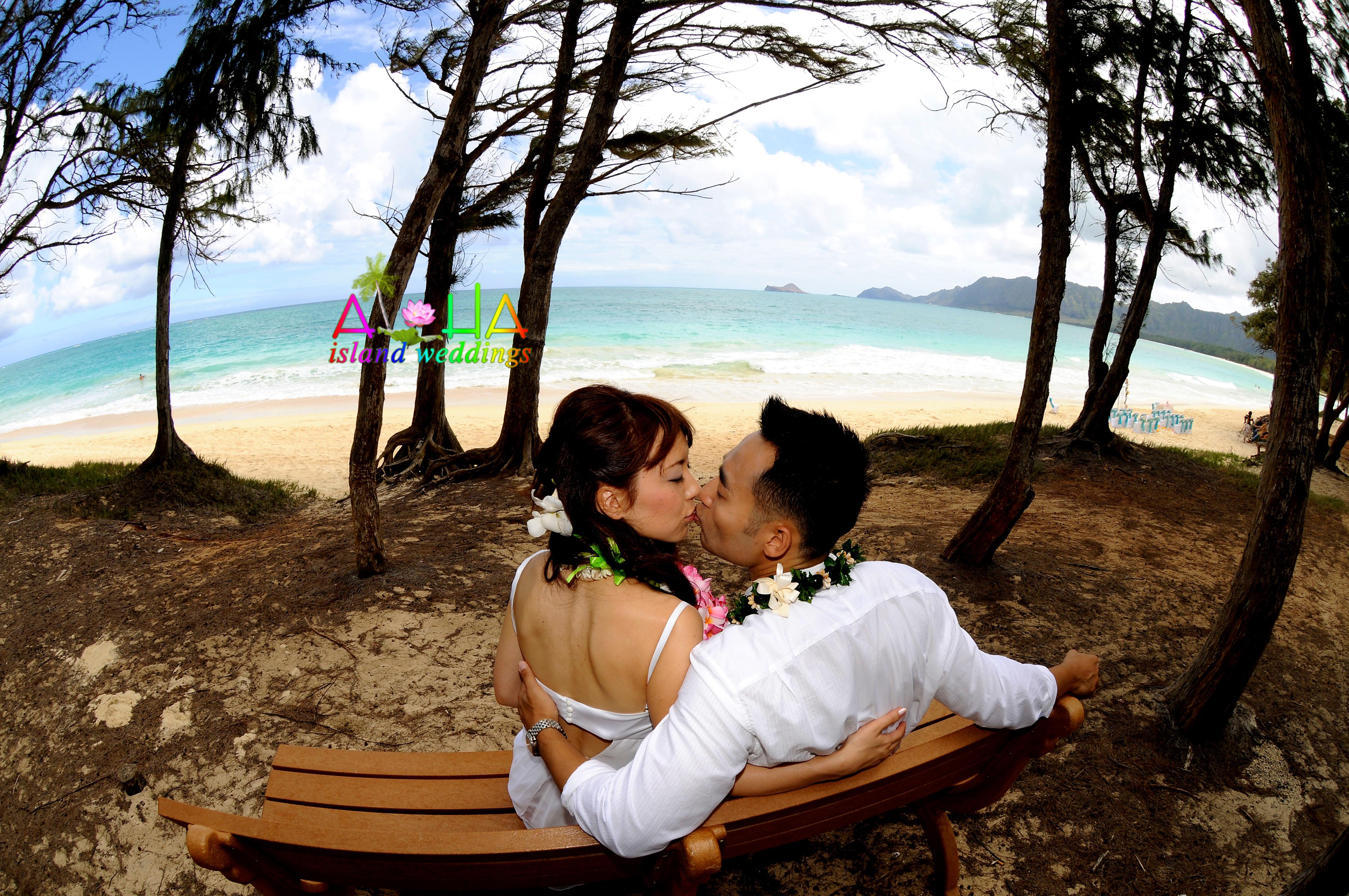 Japanese Wedding On Oahu - alohaislandweddings.com-84