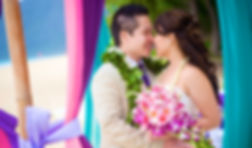 Grace + Min Wedding 21.jpg