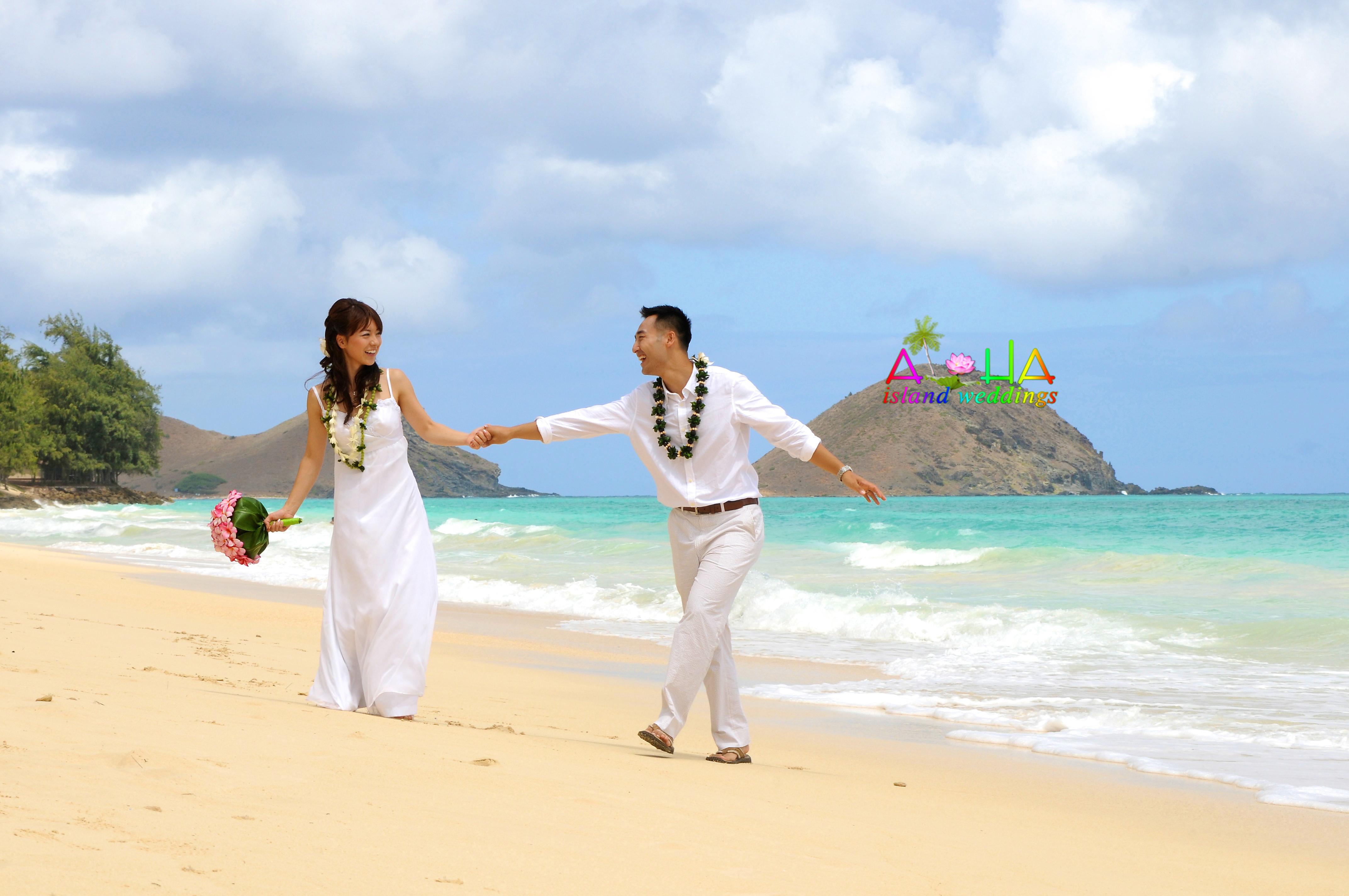 Japanese Hawaiian weddings