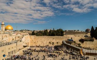ירושלים הכותל המערבי