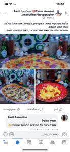 המלצה, פזית אסולין צלמת אוכל