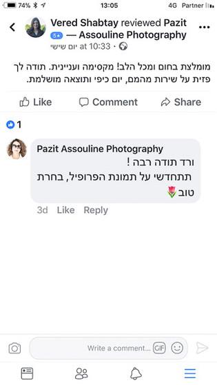 המלצה בפייסבוק, פזית אסולין