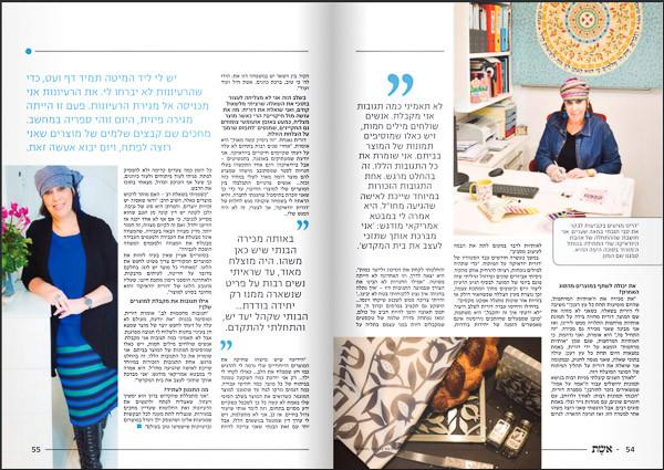 צילום למגזין אשת עבור היוצרת דורית, פזית אסולין