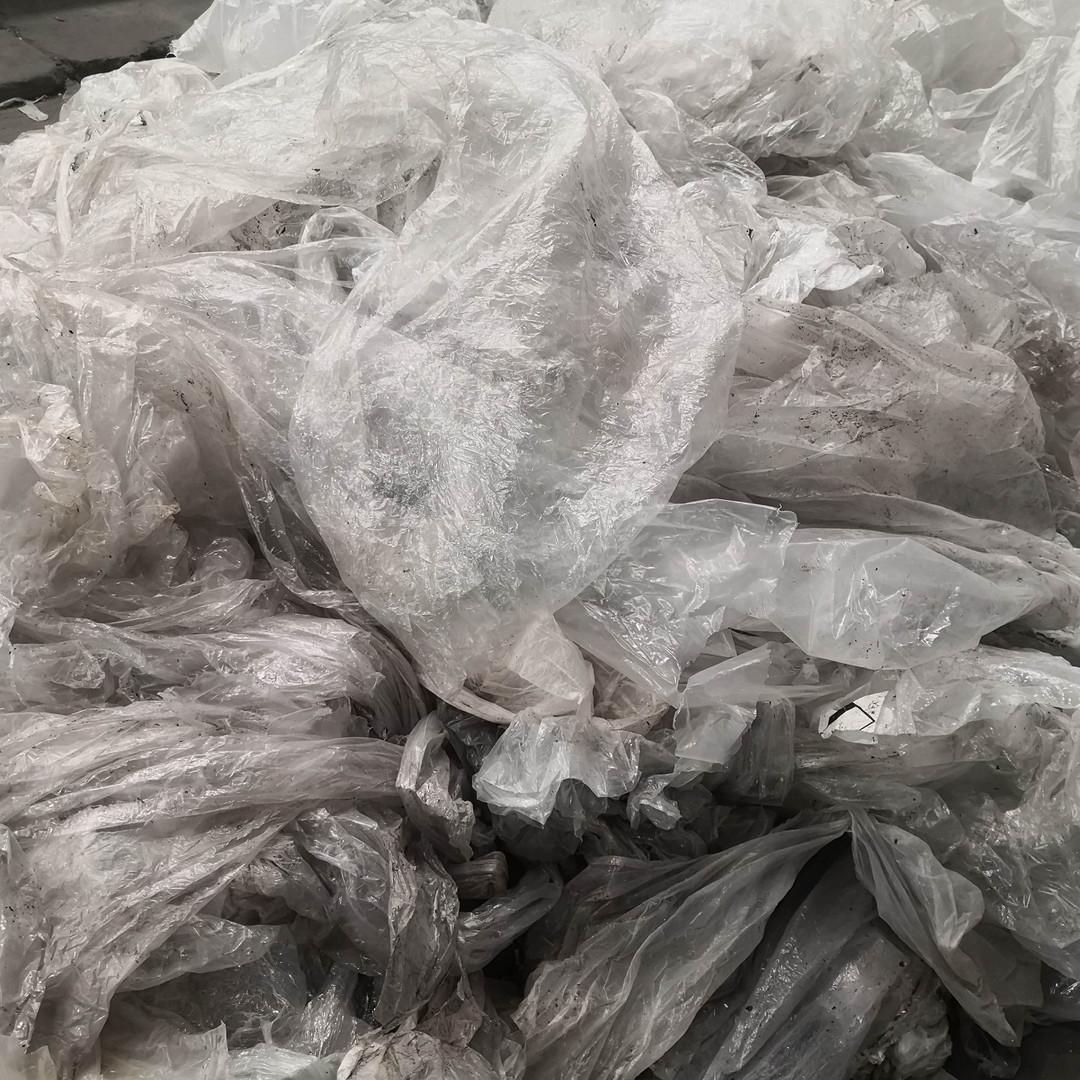 berica recuperi smaltimento rifiuti nylon