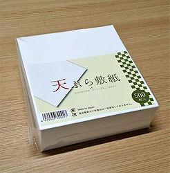 天ぷら敷紙.jpg