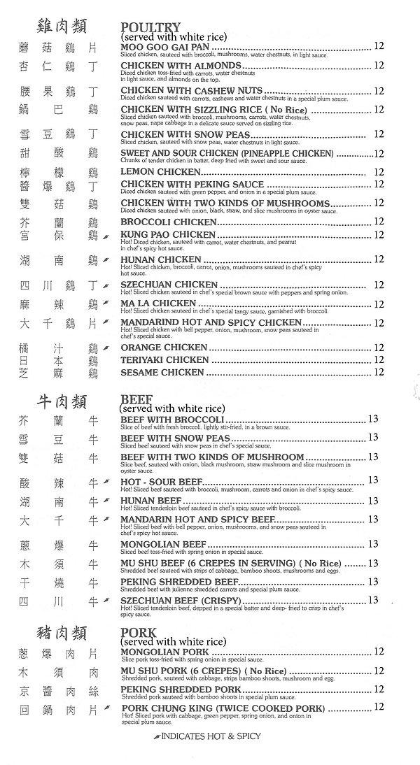 hunan sectioned menu4.jpg