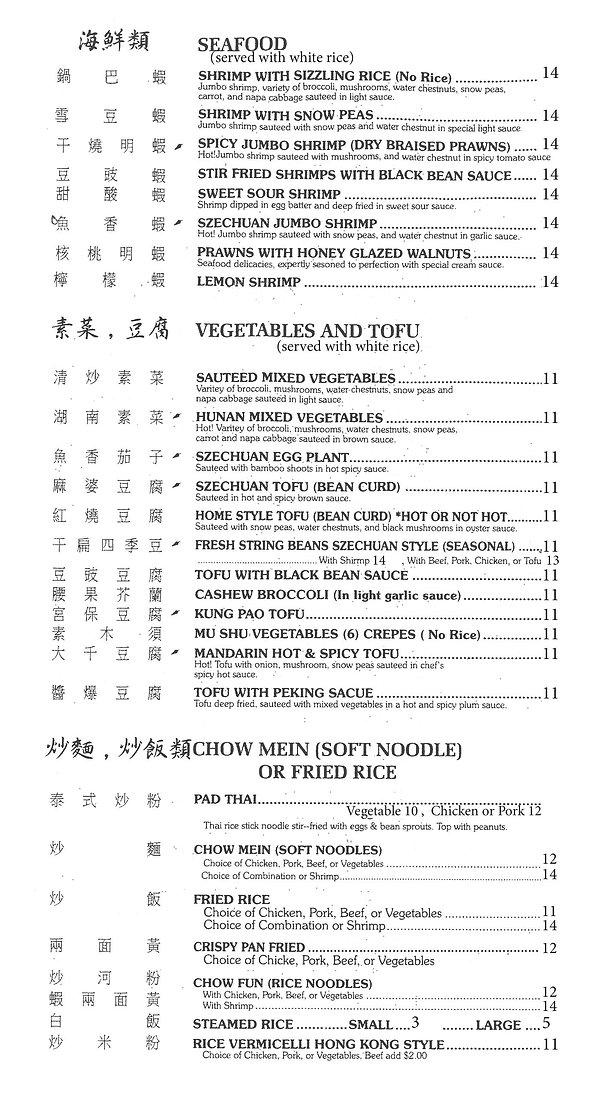 hunan sectioned menu 2-page-001.jpg