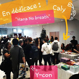 🌟 Dédicace de CALY à la Y-con 2018