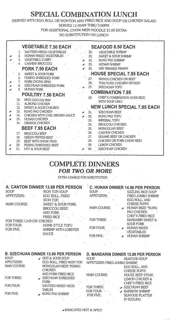 hunan sectioned menu2.jpg