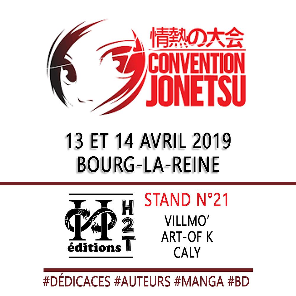 Les Editions H2T seront à Jonetsu (Bourg la Reine - 92) le 13 et 14 avril 2019