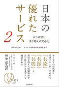 NSAbook2.jpg
