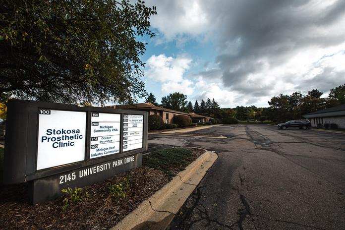 Front Entrance - University Park Dr.