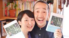 書籍「世界の子育て、保育を知る旅」