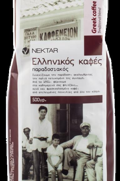 NEKTAR GREEK COFFEE 500gr