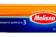 Melissa Pasta No.3 (Case 12x500gr)