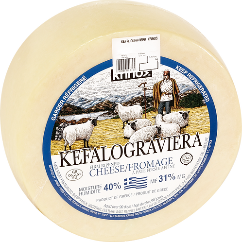 Kefalograviera Cheese Wheel 1KG