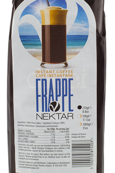 NEKTAR FRAPPE INSTANT POWDER COFFEE 250gr