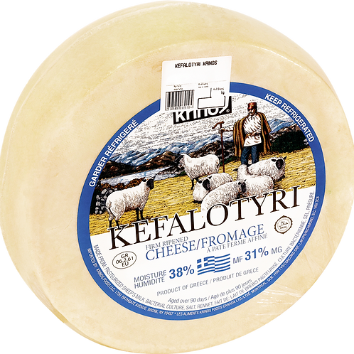 KEFALOTYRI Cheese Wheel 9KG