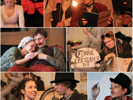 "St. Petersburg State Theatre Academy. Summer exam, 3rd year. ""The Cricket on the Hearth"" C"