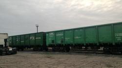 Железнодорожные перевозки Крым