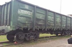 Железнодорожные перевозки Ростов
