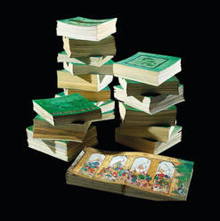 La Biblia de Wiedmann original