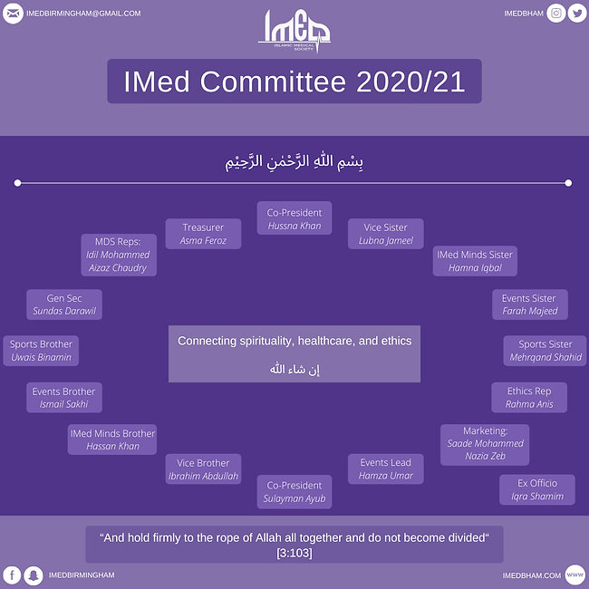 Committee 2020/21