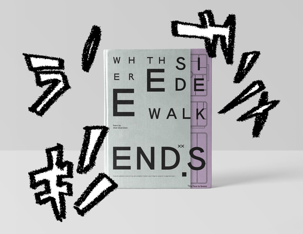 where the sidewalk ends.jpg
